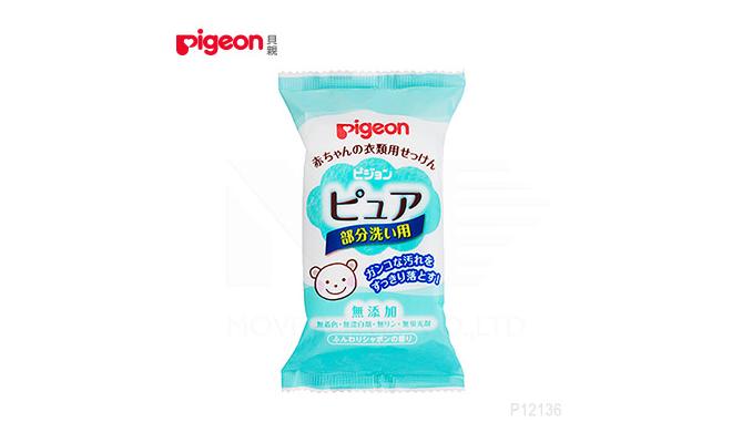 (3件裝) 日本Pigeon 嬰幼兒專用無添加無螢光劑溫和去汙洗衣皂 120g