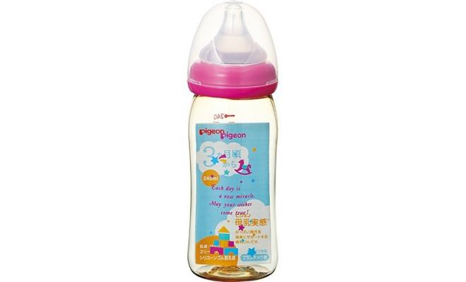 PIGEON母乳真實感奶瓶塑料240ml 桃紅色 玩具圖案