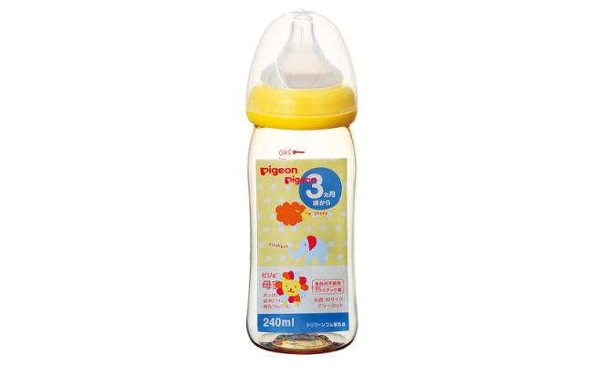 PIGEON母乳真實感奶瓶塑料240ml 動物圖案 黃色