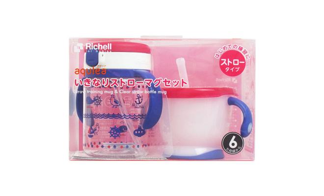 日本Richell吸管水杯及有蓋吸管杯套裝-藍海夢圖案