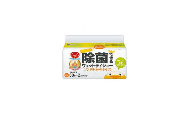 大王 手口用除菌濕紙巾連盒(鴨型,不含酒精)45片 + 65片補充裝2包