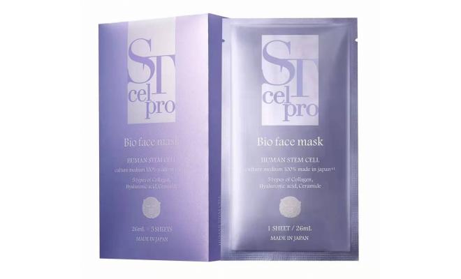ST celpro 100%日本制活性人體幹細胞培養液美容面膜
