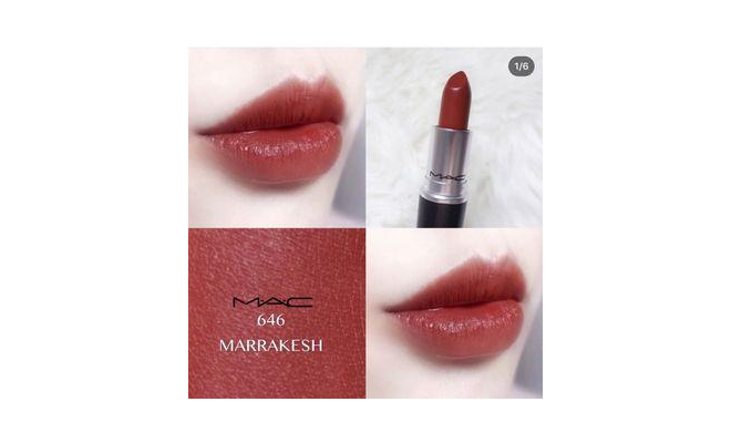 MAC - 霧幻性感唇膏 #646 MARRAKESH 3g