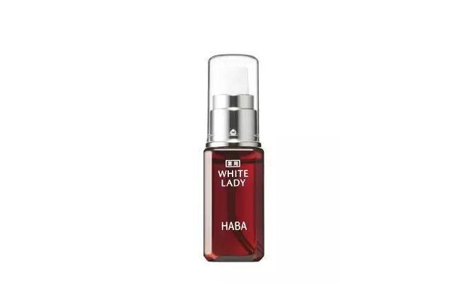HABA 雪白佳麗WHITE LADY 袪斑美白精華 10ml