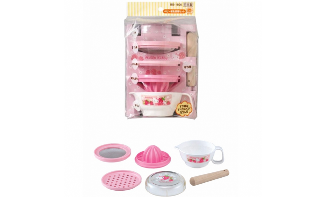 Hello Kitty 寶寶多功能副食品研磨組