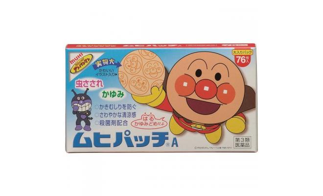 池田麵包超人止痕蚊貼(76枚) Exp:2022/01