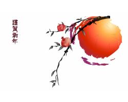 農曆新年休假通知