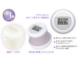 日本pigeon貝親額頭接觸式計touch1秒測額溫計