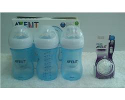 英國AVENT新安怡 寬口PP奶瓶 9oz 三個裝  藍色