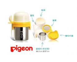 日本pigeon貝親電飯煲專用不銹鋼寶寶煮粥器