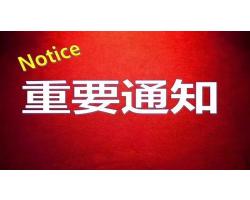 韓國及美國俄勒崗倉庫搬遷通告!  即日起(18/4/2017) 生效!!