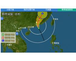 颱風期間自提點,自取車及派件安排