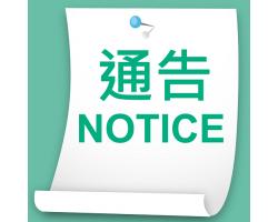 美國俄勒岡免稅倉優惠價延長至8月26日 00:00
