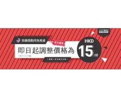 美國俄勒岡免稅倉- 黑五優惠!!