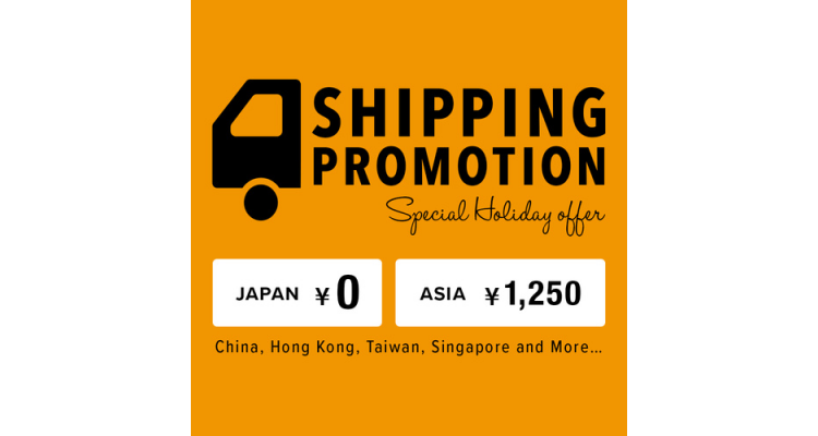 shipping promotion-headporter