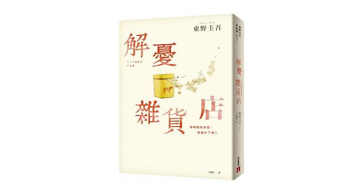 台灣博客來暢銷書低至六六折