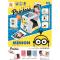日本印相神器 Printoss 推出 Minions 版本!