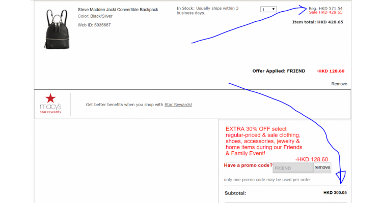美國Macy's 官網 25% + Extra 30% Off