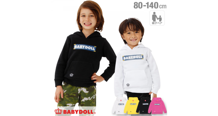 日本 Babydoll 低至半價