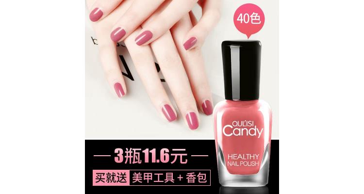[3瓶11.6元]美甲指甲油可剥无毒持久可撕拉套装快干组合12色