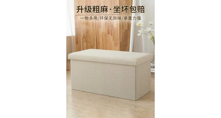 长方形收纳凳子储物凳可坐成人沙发凳换鞋凳家用收纳箱收纳凳神器