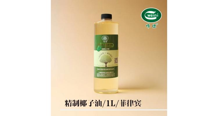 diy手工皂护肤原料材料精制椰子油1000ml/1L护发基础油精