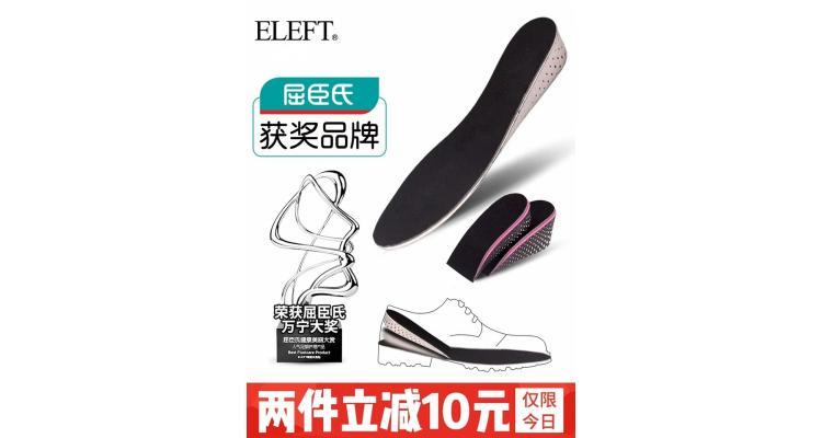 增高鞋垫男士女式隐形休闲运动鞋增高垫内增高鞋垫全垫半垫3cm5