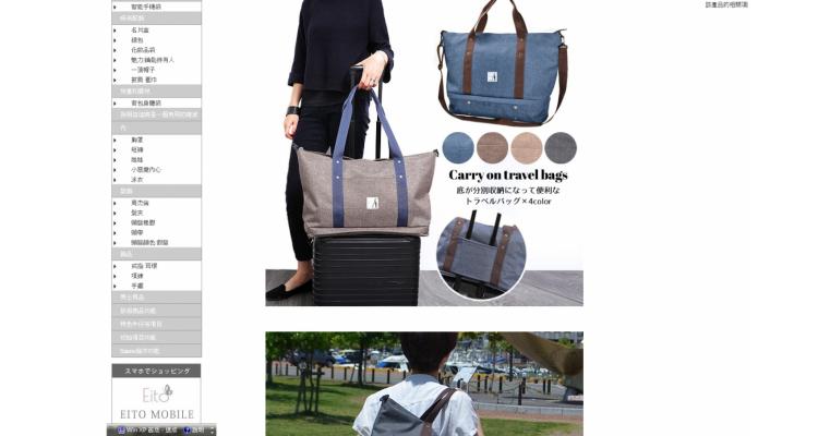 旅行超級大實用收納袋