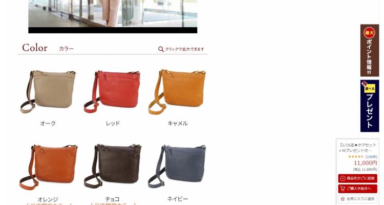 日本手工真皮袋