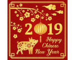 2019 農曆新年 倉庫服務 安排