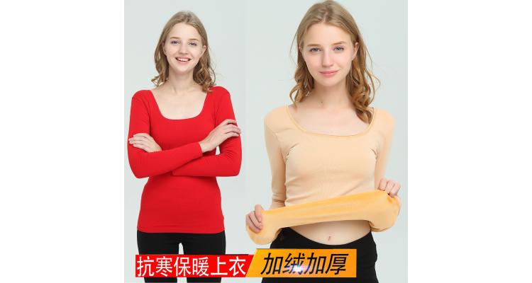 低领保暖衣内衣