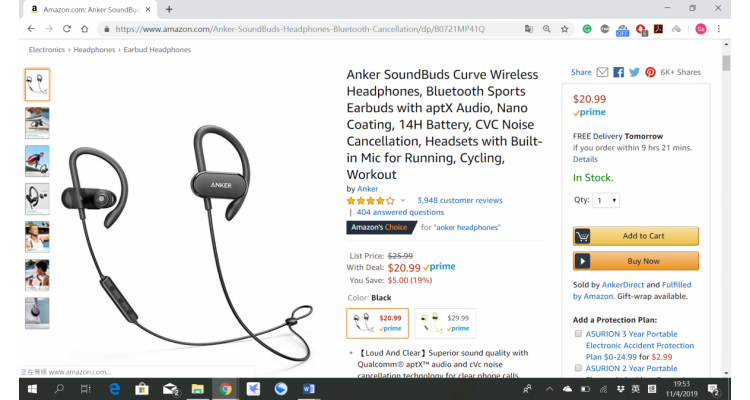 Anker SoundBuds Curve無線耳機特價
