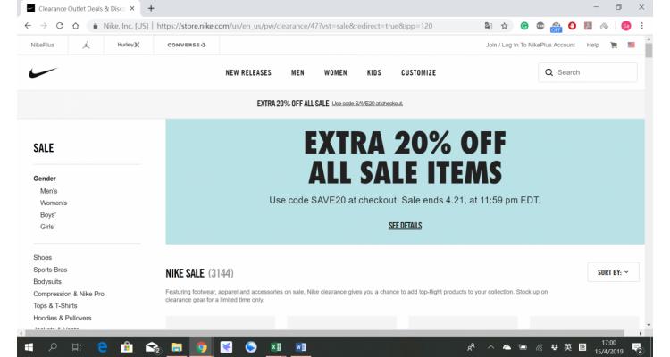Nike Store特價