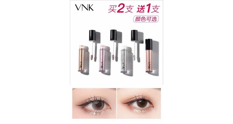 买2送1 vnk液体眼影 闪粉 琉光 超闪金属偏光人鱼姬眼影蜜