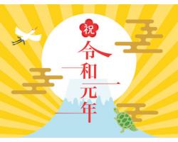 日本黃金周- 日本倉庫服務安排
