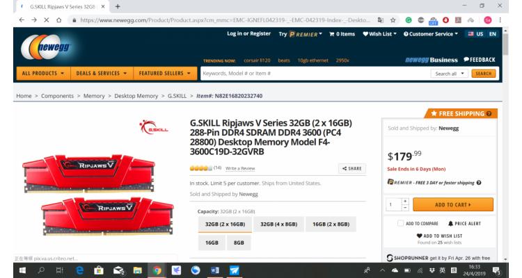 G.SKILL Ripjaws V 32GB內存特價