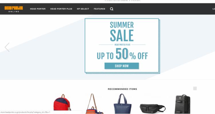 Head Porter Summer sale