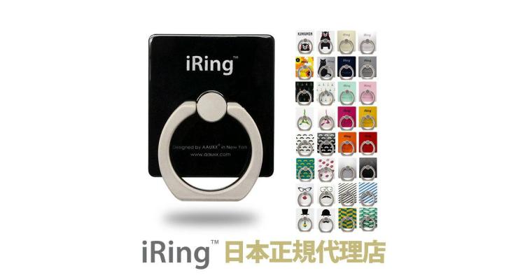 日本多款手機指環扣