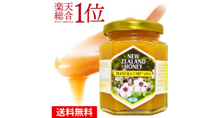 manuka蜂蜜100%純粹性新西蘭UMF