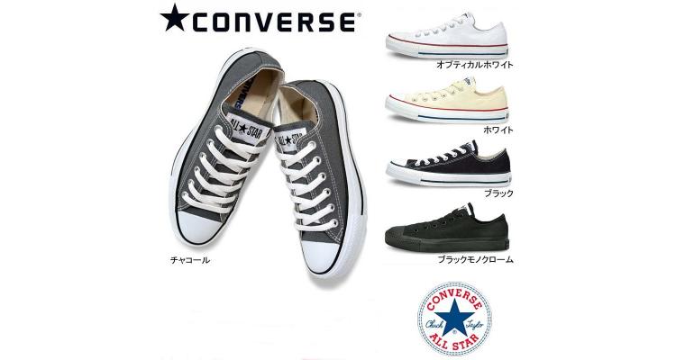 OX匡威全明星運動鞋女士人帆布低切CANVAS ALL STAR