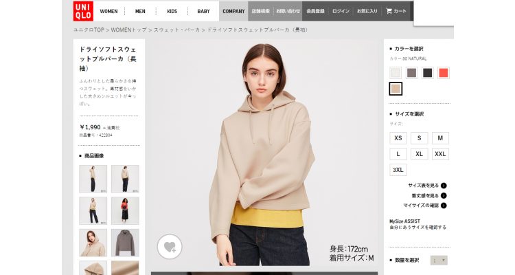 日本Uniqlo不沾貓毛衫