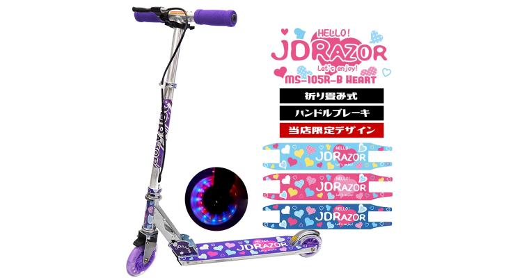 可以附帶供供一踢板小孩LED滑板車