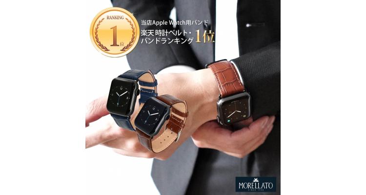 蘋果表帶皮帶apple watch series