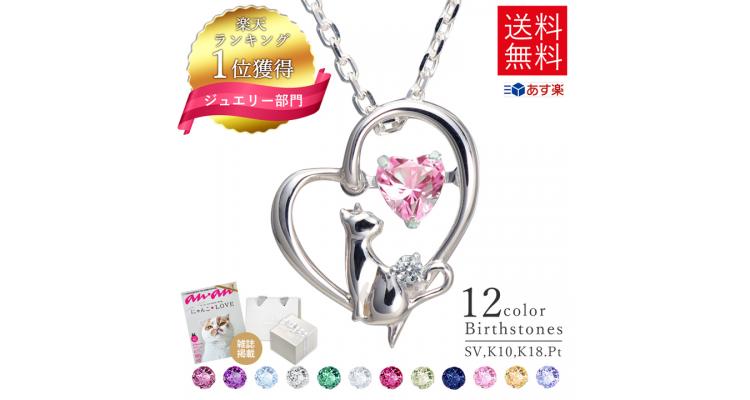 生日寶石12色跳舞斯通貓鑽石項鏈