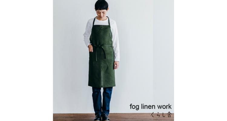 fog linen work霧亞麻布工作亞麻布每天圍裙