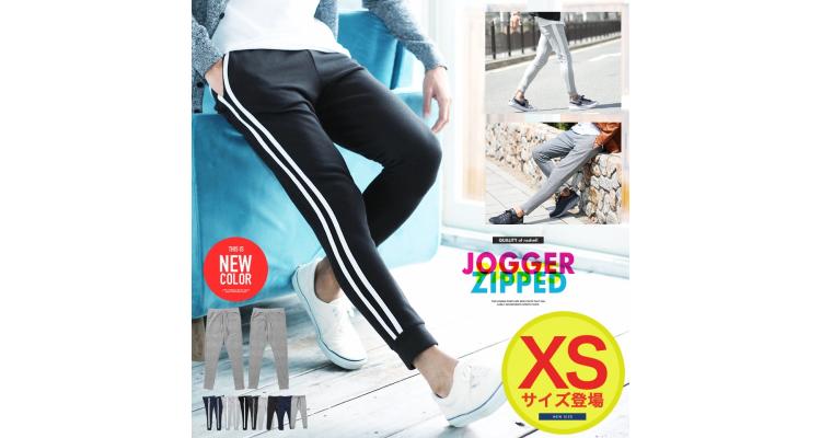 灰色韓國夏季服裝夏季服裝運動衫運動長褲跑步者
