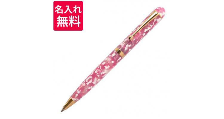 大西製造廠原子筆桜柄細軸CB22