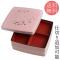 3段多層方木盒四角2段冷盤粉紅櫻花