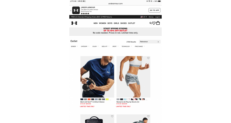 Under Armour up to 40% off