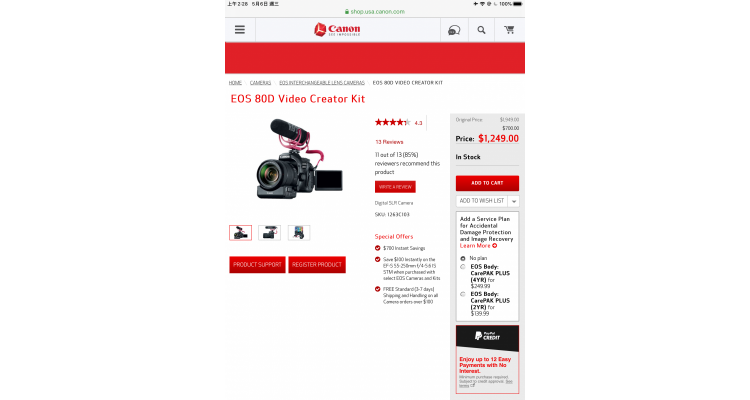 Cannon save$700